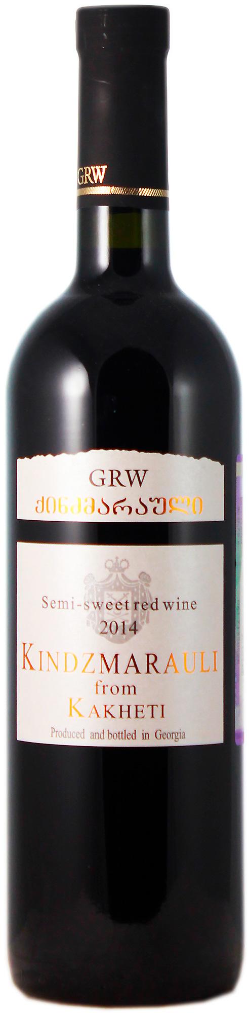 Особенности алкогольного напитка Georgian Wine Хванчкара